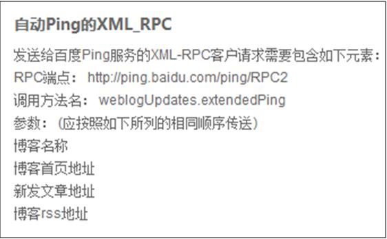 3.百度Ping.png