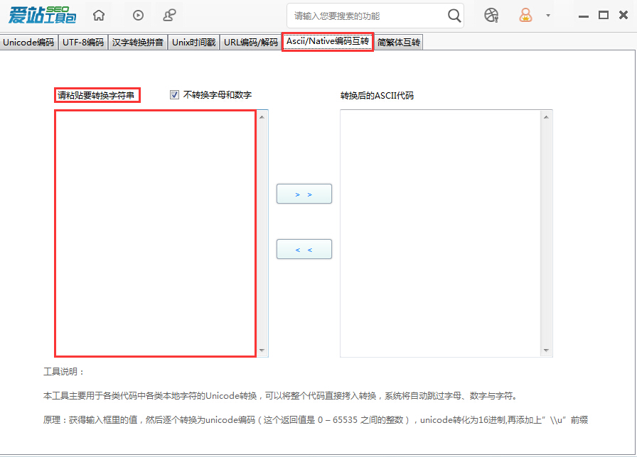 ASCIINative1.jpg