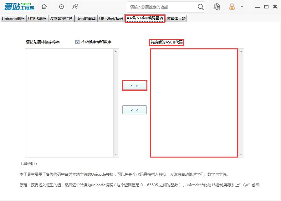 ASCIINative2.jpg